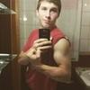 Мишко Луканюк, 21, г.Debiec