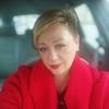 Татьяна, 45, г.Железнодорожный