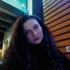Аля, 26, г.Донецк