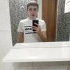 Степан, 22, Ужгород