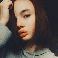 Карина, 19 лет, Рак, Воронеж