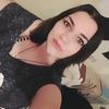 Evgeniya, 21, Zernograd