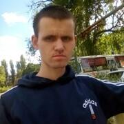 Андрей Ершов 20 Курск