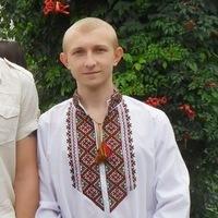 Жека, 32 года, Водолей, Кропивницкий