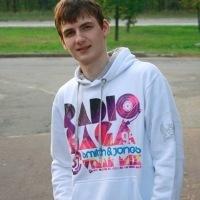 Вадим, 30 лет, Близнецы, Славутич