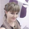 Валентина, 34, г.Оренбург