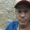 Peter okrenuk, 42, г.Тампа