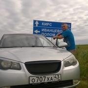 Андрей 46 лет (Стрелец) Белая Холуница