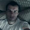 Богдан, 23, г.Ужгород