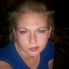 Александра, 24, г.Гайворон