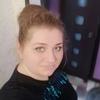 Анжела, 29, г.Брянск