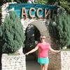 Aleksandra, 32, Tuchkovo