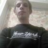 Олег, 26, Кам'янське