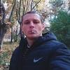 Серий, 30, Ромни