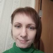 Елена 40 лет (Дева) Москва