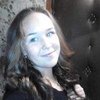 мария, 26 лет, Скорпион, Арбаж