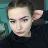 Дана, 17, г.Красноярск