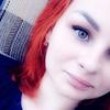 Елизавета, 20, г.Темрюк