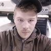 Дмитрий, 24, г.Братск