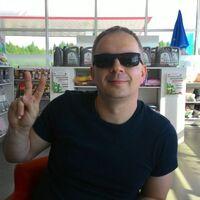 Дмитрий, 50 лет, Водолей, Москва