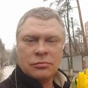 Евгений 53 Удельная