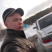 Денис 31 Межгорье