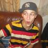 mixa, 26, г.Джибути