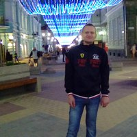 Андрей, 36 лет, Весы, Семикаракорск