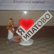 Виолетта, 26, г.Ипатово