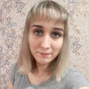 Валерия, 25, г.Пушкин