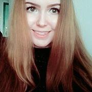 Ксения, 19, г.Мариинск