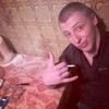Михаил, 26, г.Кировск