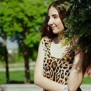 karina, 22, г.Днепр
