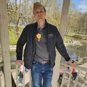 Александи, 39 лет, Водолей