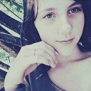 Tanya, 17