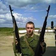 сергей, 26, г.Балахна