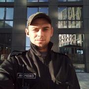 Олександр 26 Київ