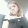 Марія, 30, г.Жыдачив