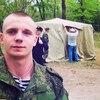Макс, 27, г.Воронеж