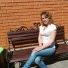 Tatyana, 46, Venice