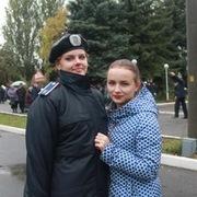 Анастасия, 23, г.Каменское