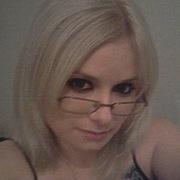 Yuliya, 29, г.Невинномысск