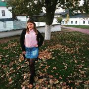 Ася 19 лет (Телец) Новгород Северский
