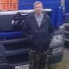Макс, 41, г.Прохладный