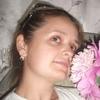 Mariya, 36, г.Оренбург