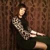 Татьяна, 28, г.Нижние Серги