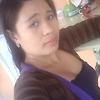 dianne, 36, г.Себу