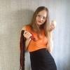 Анастасия, 24, г.Уссурийск