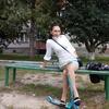 Анюта Nikolaevna, 30, г.Першотравенск