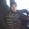 Sanya BAY, 34, г.Нерюнгри